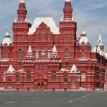 PLAZA ROJA MOSCÚ RUSIA CUNA DE LA NOTICIA