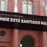 MUNICIPALIDAD BANDERA CUNA DE LA NOTICIA