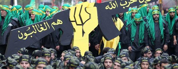 """El """"teatro"""" de operaciones en Venezuela y el Hezbollah"""